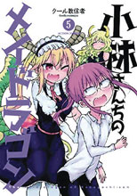 Image: Miss Kobayashi's Dragon Maid Vol. 05 GN  - Seven Seas Entertainment LLC