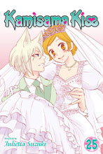 Image: Kamisama Kiss Vol. 25 GN  - Viz Media LLC