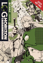 Image: Log Horizon Light Novel Vol. 09  - Yen On