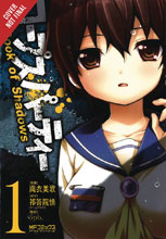Image: Corpse Party: Book of Shadows GN  - Yen Press