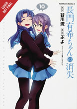 Image: Disappearance of Nagato Yuki Chan Vol. 10 GN  - Yen Press