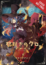 Image: Shoulder a Coffin Kuro Vol. 06 GN  - Yen Press