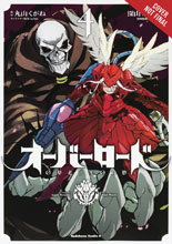 Image: Overlord Vol. 04 GN  - Yen Press