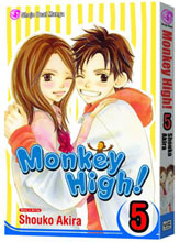 Image: Monkey High Vol. 05 GN  - Viz Media LLC