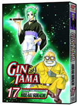 Image: Gin Tama Vol. 17 SC  - Viz Media LLC