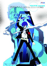 Image: Persona 3 Off Design Works SC  - Udon Entertainment Corp