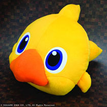 Image: Final Fantasy Mascots Cushion: Chocobo  -