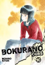 Image: Bokurano: Ours Vol. 10 GN  - Viz Media LLC