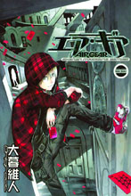 Image: Air Gear Vol. 33 GN  - Kodansha Comics
