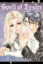 Image: Spell of Desire Vol. 03 SC  - Viz Media LLC