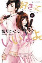 Image: Say I Love You Vol. 17 SC  - Kodansha Comics