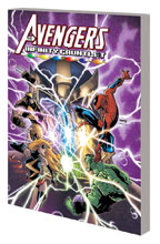 Image: Avengers & the Infinity Gauntlet SC  - Marvel Comics