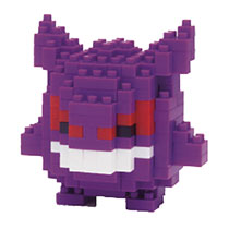 Image: Nanoblock Pokemon Block Set: Gengar  - Schylling Associates Inc