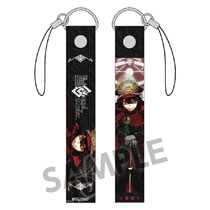 Image: Fate/Grand Order Mobile Strap: Archer Oda Nobunaga  - Hobby Stock