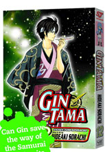 Image: Gin Tama Vol. 12 SC  - Viz Media LLC