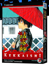 Image: Kekkaishi Vol. 21 SC  - Viz Media LLC