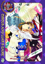 Image: Alice in the Country of Joker: Circus & Liar's Game Vol. 02 SC  - Seven Seas Entertainment LLC