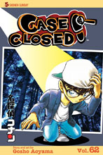 Image: Case Closed! Vol. 62 SC  - Viz Media LLC