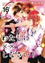 Image: Missions of Love Vol. 16 GN  - Kodansha Comics