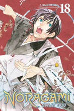Image: Noragami Stray God Vol. 19 GN  - Kodansha Comics