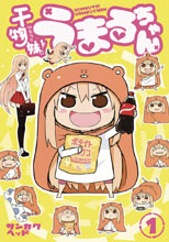 Image: Himouto Umari Chan Vol. 01 SC  - Seven Seas Entertainment LLC