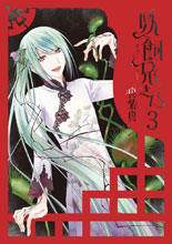 Image: Yokai Rental Shop Vol. 03 GN  - Seven Seas Entertainment LLC
