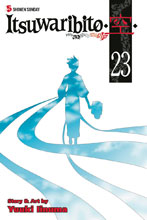 Image: Itsuwaribito Vol. 23 GN  - Viz Media LLC