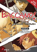Image: Baccano Light Novel Vol. 07: 1933 Slash Bloody Fair HC  - Yen On