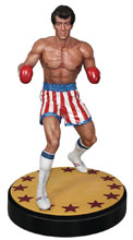 Image: Rocky Statue  (Red, White & Blue Shorts version) (1/4 scale) - Hollywood Collectibles Group