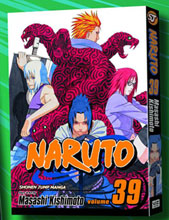 Image: Naruto Vol. 39 SC  - Viz Media LLC