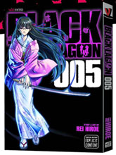 Image: Black Lagoon Vol. 05 SC  - Viz Media LLC