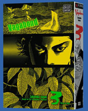 Image: Vagabond VizBig Edition Vol. 03 SC  - Viz Media LLC