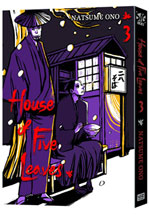 Image: House of Five Leaves Vol. 03 SC  - IDW Publishing