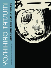 Image: Abandon the Old in Tokyo SC  - Drawn & Quarterly