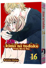 Image: Kimi Ni Todoke Vol. 16 SC  - Viz Media LLC
