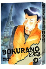 Image: Bokurano: Ours Vol. 08 GN  - Viz Media LLC