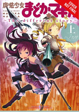 Image: Puella Magi Madoka Magica: The Different Story Vol. 01 SC  - Yen Press