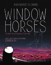 Image: Window Horses SC  - Renegade Arts Entertainment