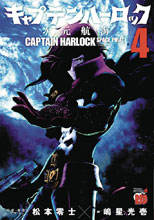 Image: Captain Harlock, Space Pirate: Dimensional Voyage Vol. 04 SC  - Seven Seas Entertainment LLC