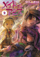 Image: Made in Abyss Vol. 02 SC  - Seven Seas Entertainment LLC