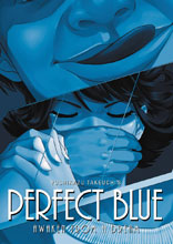 Image: Perfect Blue: Awaken from Dream Light Novel  - Seven Seas Entertainment LLC