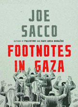 Image: Footnotes in Gaza SC