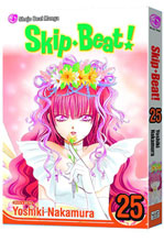 Image: Skip Beat Vol. 25 SC  - Viz Media LLC