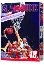 Image: Slam Dunk Vol. 18 SC  - Viz Media LLC