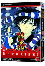Image: Kekkaishi Vol. 28 SC  - Viz Media LLC