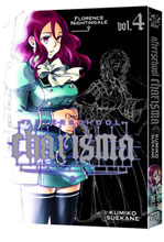 Image: Afterschool Charisma Vol. 04 SC  - Viz Media LLC
