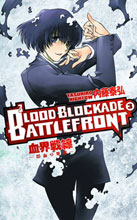 Image: Blood Blockade Battlefront Vol. 03 SC  - Dark Horse Comics
