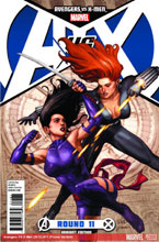 Image: Avengers vs. X-Men #11 (AvX) (promo variant cover) - Marvel Comics