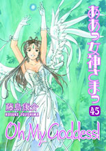 Image: Oh My Goddess! Vol. 45 SC  - Dark Horse Comics
