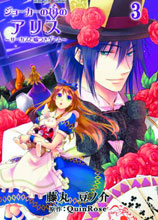 Image: Alice in the Country of Joker: Circus & Liar's Game Vol. 03 SC  - Seven Seas Entertainment LLC